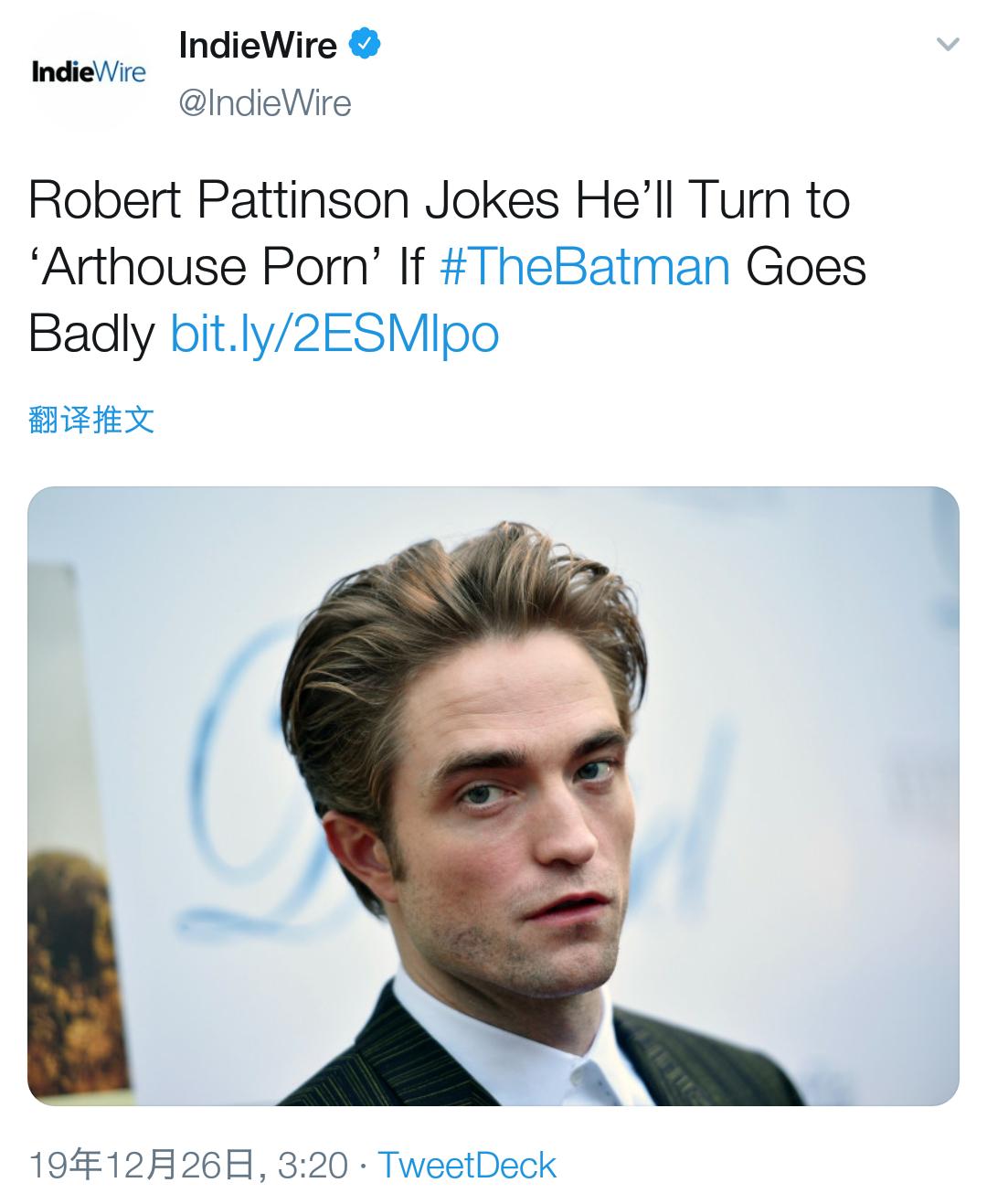 罗伯特·帕丁森开玩笑称:演砸了新《蝙蝠侠》 我就去拍A片