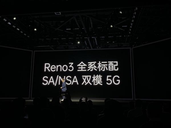 OPPO首款5G手机Reno3 Pro发布:90Hz+骁龙765G+4800万四摄