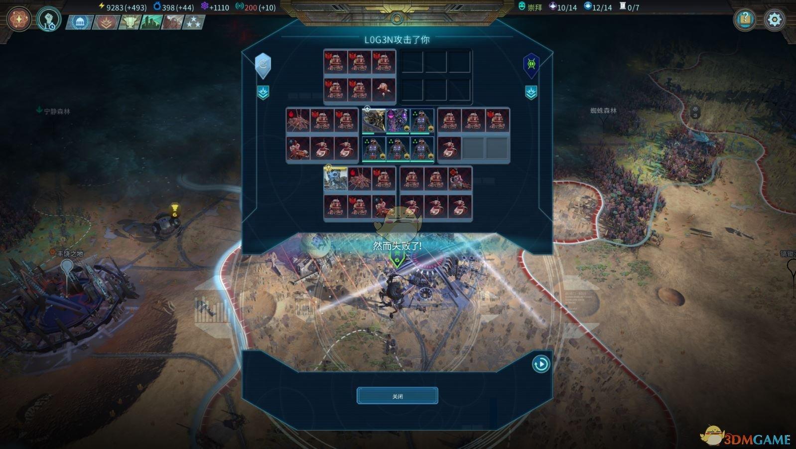 《奇迹时代:星陨》虫王+恶毒者玩法思路介绍