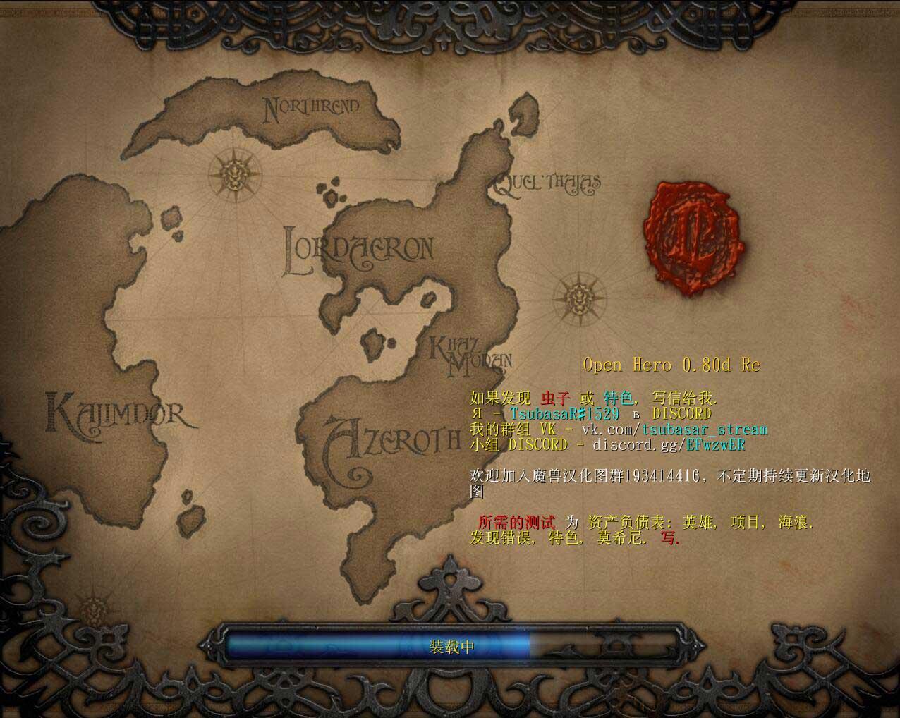 《自定义英雄》v1.0汉化版[war3地图]