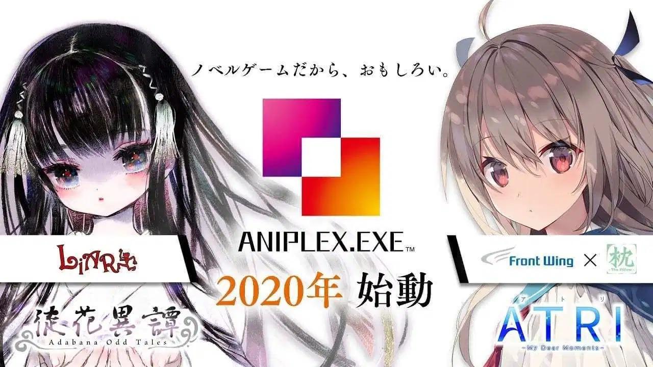 专注视觉小说 Aniplex启动新游戏品牌Aniplex.exe