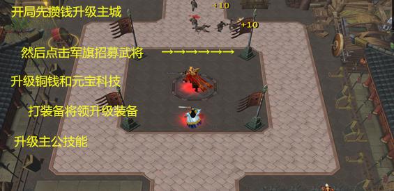 《排兵布阵》v1.0.012正式版[war3地图]