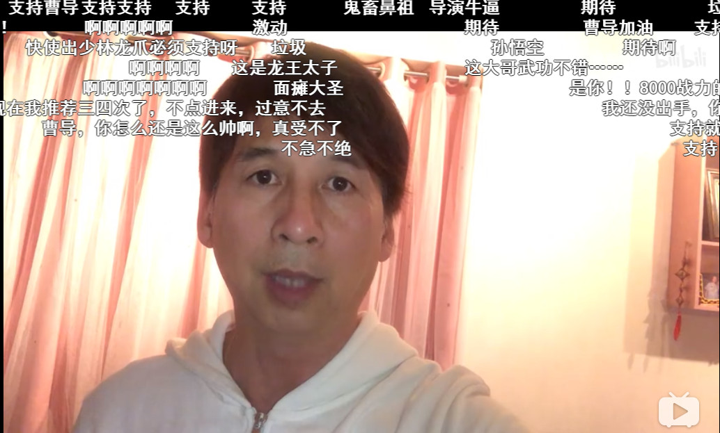 《西游记后传》电视剧将重新剪辑 删掉鬼畜镜头