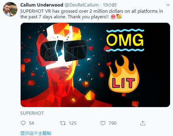 《燥热》圣诞假期销售额高达200万 VR市场将迎春天?
