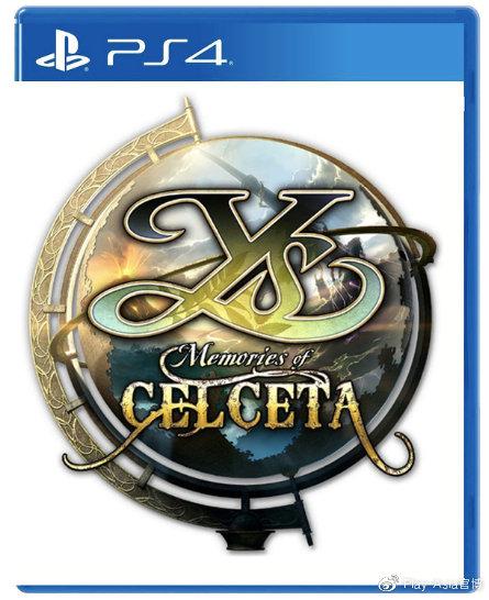 PS4《伊苏树海》中文版发售日确定 高清移植来了!