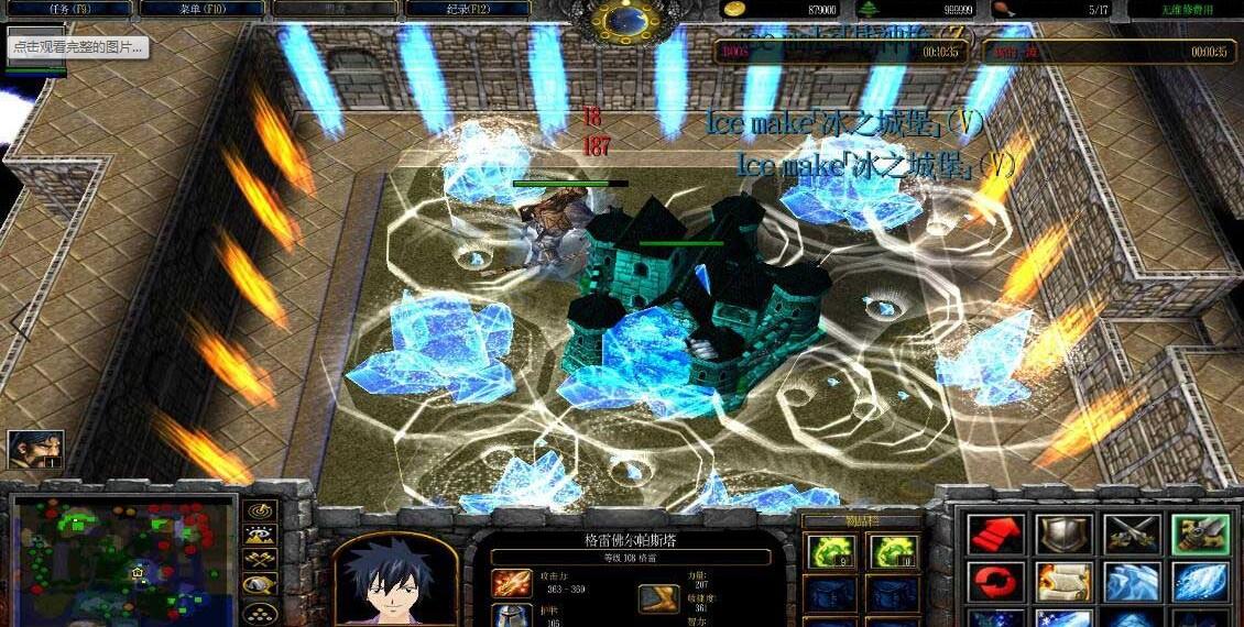 《魔导少年》v2.92[war3地图]