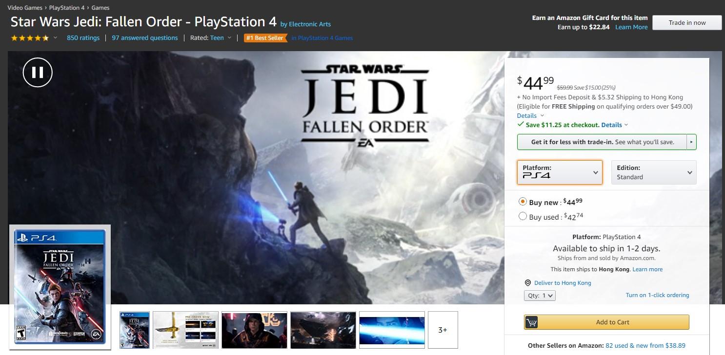 《星球大戰絕地:隕落的武士團》美亞超低價促銷 售價約235元
