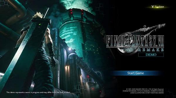 游戏新消息:最终幻想7重制版Demo开头场景视频泄露
