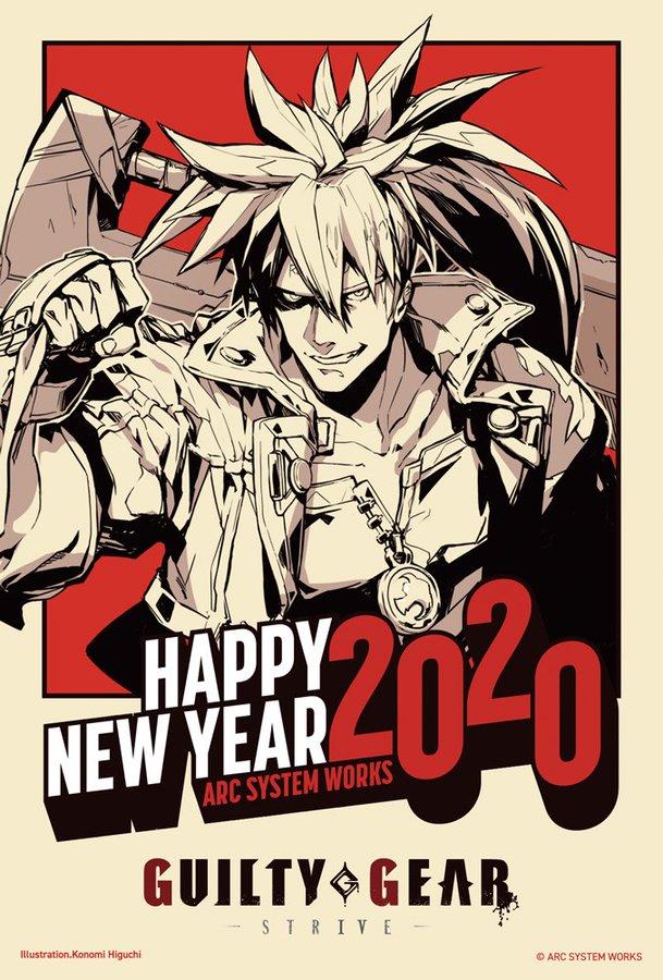 只狼敲钟迎新年!游戏厂商们的2020新年祝福