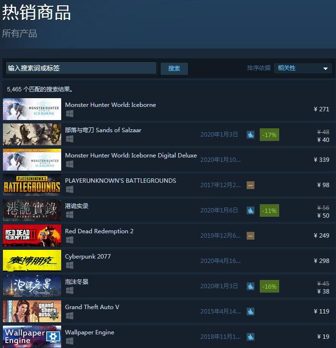 《港诡实录》Steam多半好评 玩家们都被吓尿了