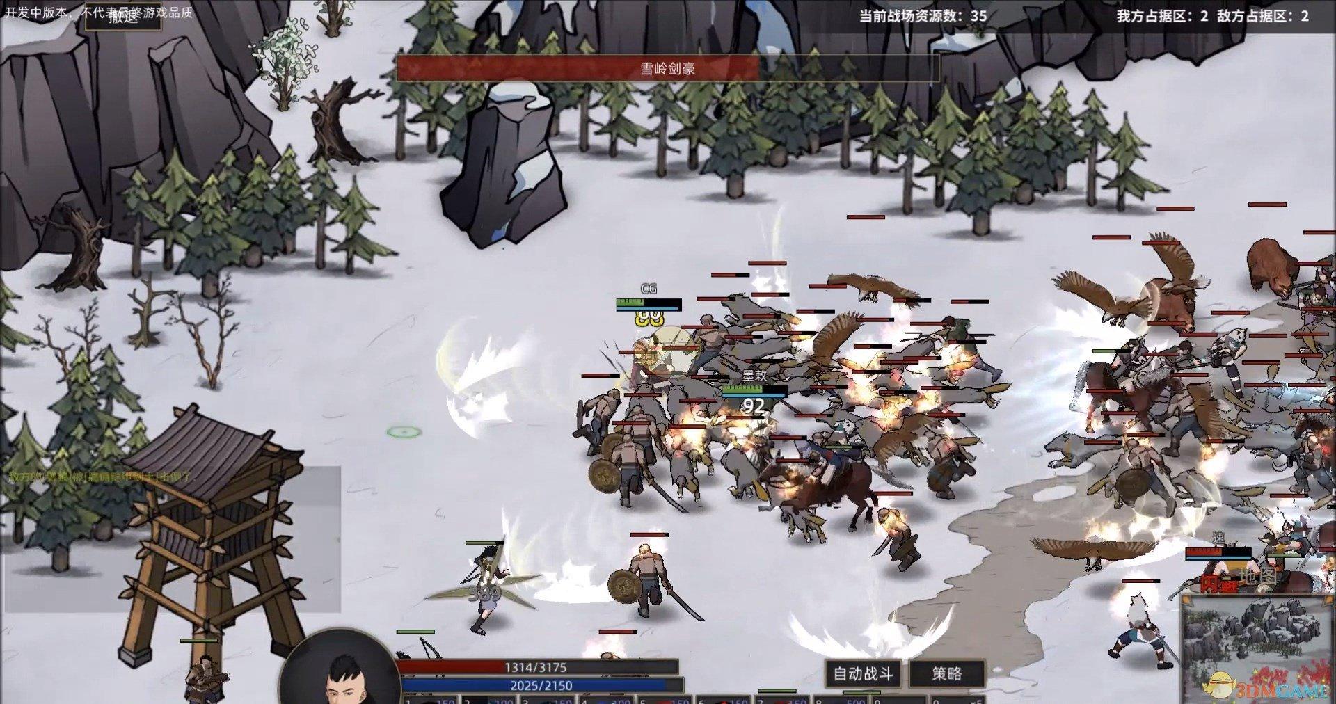 《部落与弯刀》魔狼洞穴任务接取位置分享