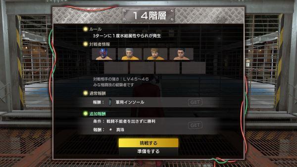 成為勇者的試煉!《如龍7》地下城和斗技場玩法細節公開