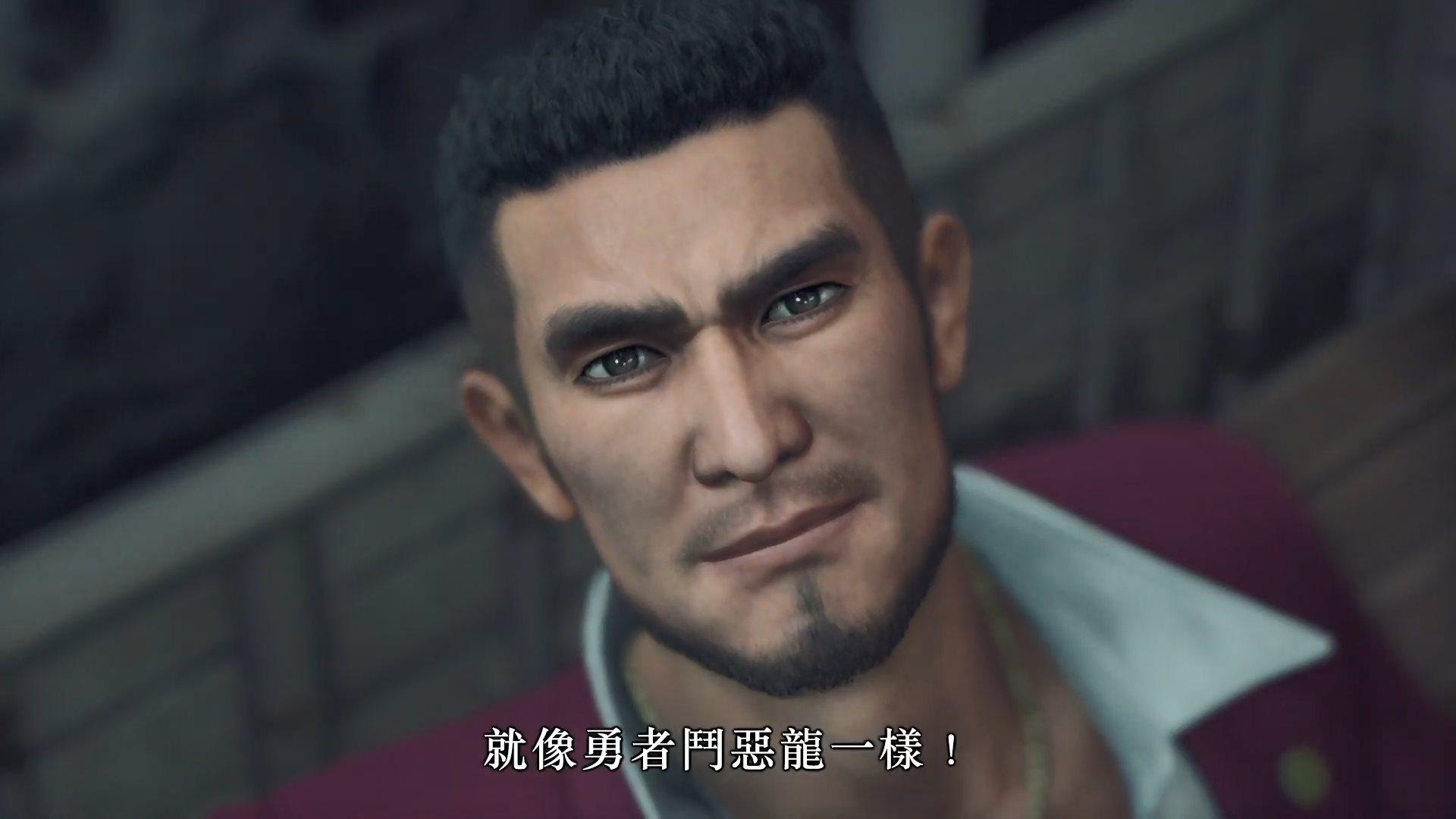 《如龍7》發布真人廣告宣傳片 殺馬特造型刑警矚目