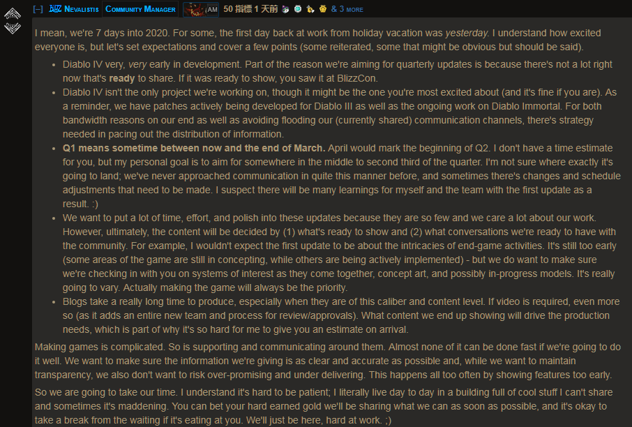 《暗黑4》新情報透露 正努力開發中玩家需等待