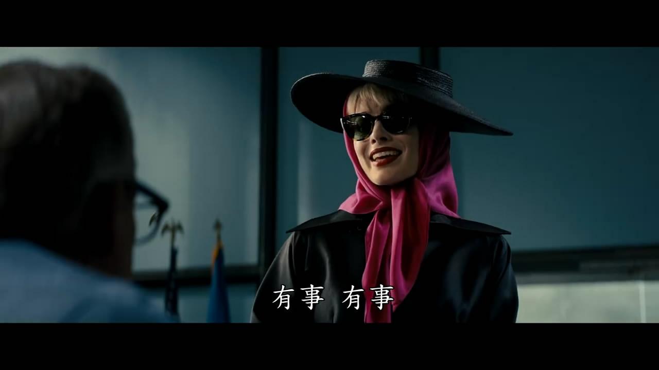 DC新片《猛禽小队》中文预告 姐妹们准备好开战