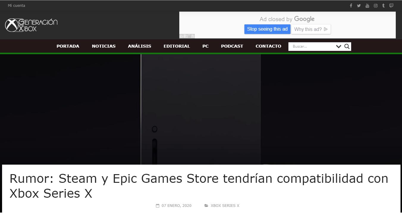 向PC靠拢?奇葩传闻称新Xbox将支持Steam和Epic商城