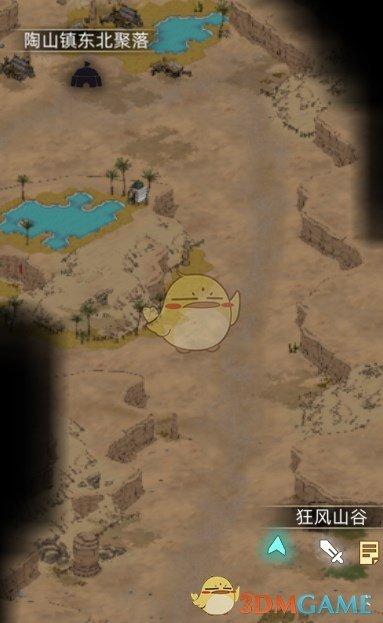 《部落与弯刀》狂风山谷位置分享