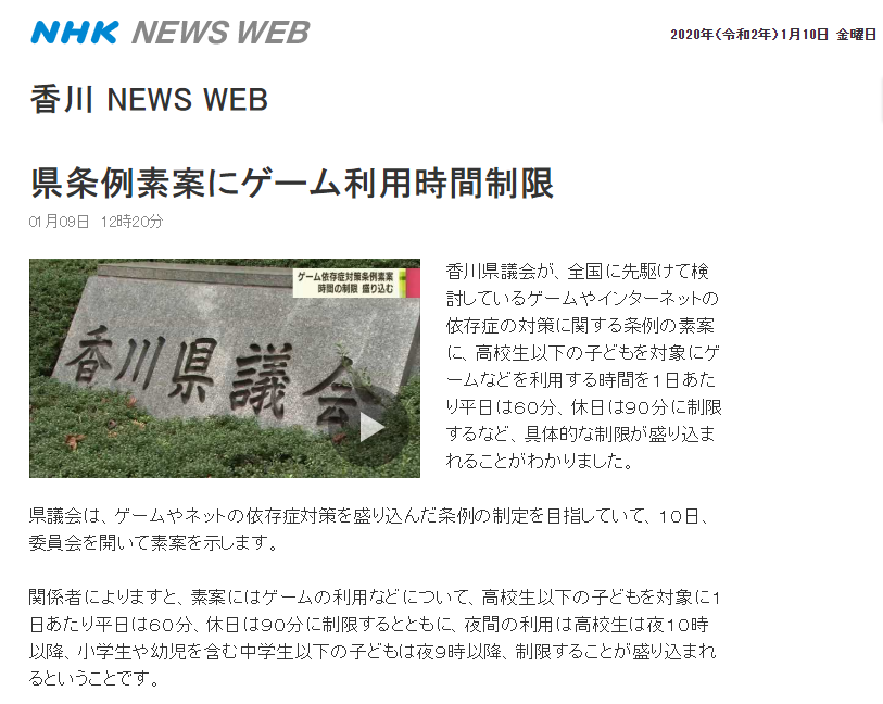 3DM晚报|宝可梦剑盾季票预售 MHW冰原STEAM热销