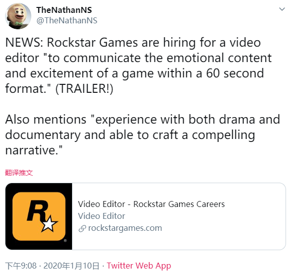 R星招聘预告片剪辑师 可能和《荒野大镖客2》有关