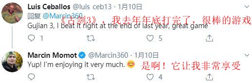 CDPR社区经理沉迷《古剑3》 外国网友:游戏场景美呆