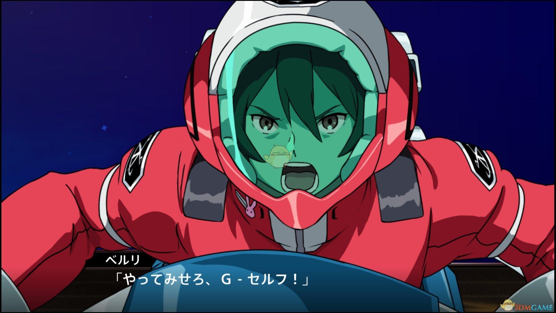 《超级机器人大战X》第一话A旅行的序章SR攻略