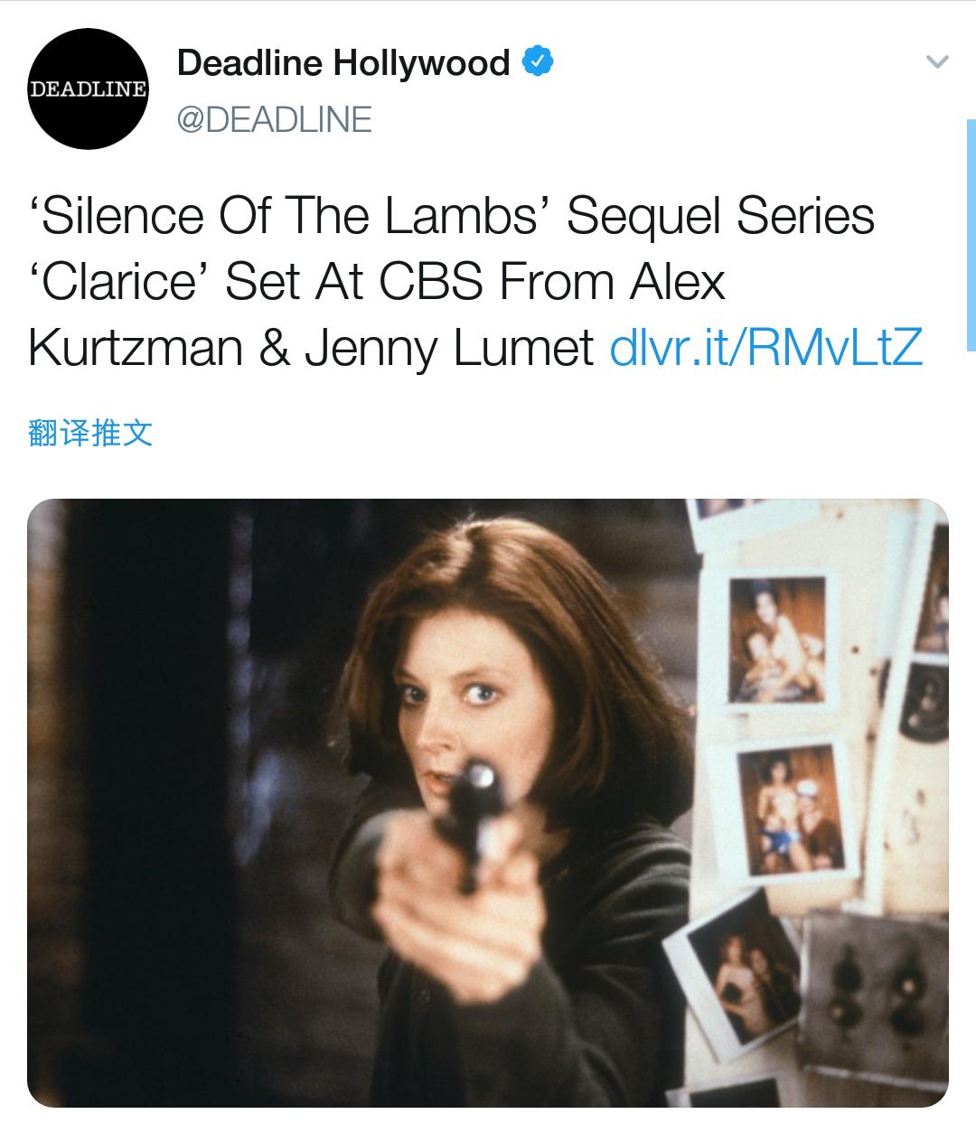 《沉默的羔羊》将拍美剧续集《克拉丽丝》 故事发生在电影版一年之后