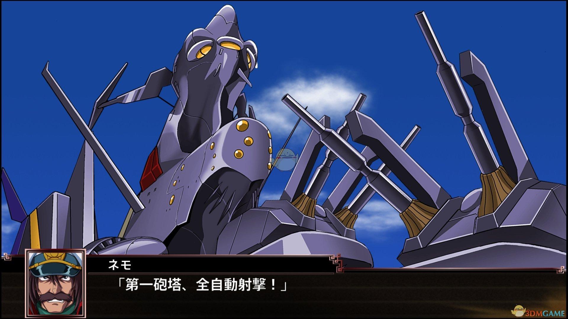 机器人大战j秘籍_超级机器人大战X第51话普通线怎么SR_第51话A天空里闪耀的全都是 ...