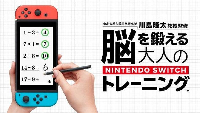 Fami通销量榜单:《宝可梦剑盾》连续八周占据榜首!