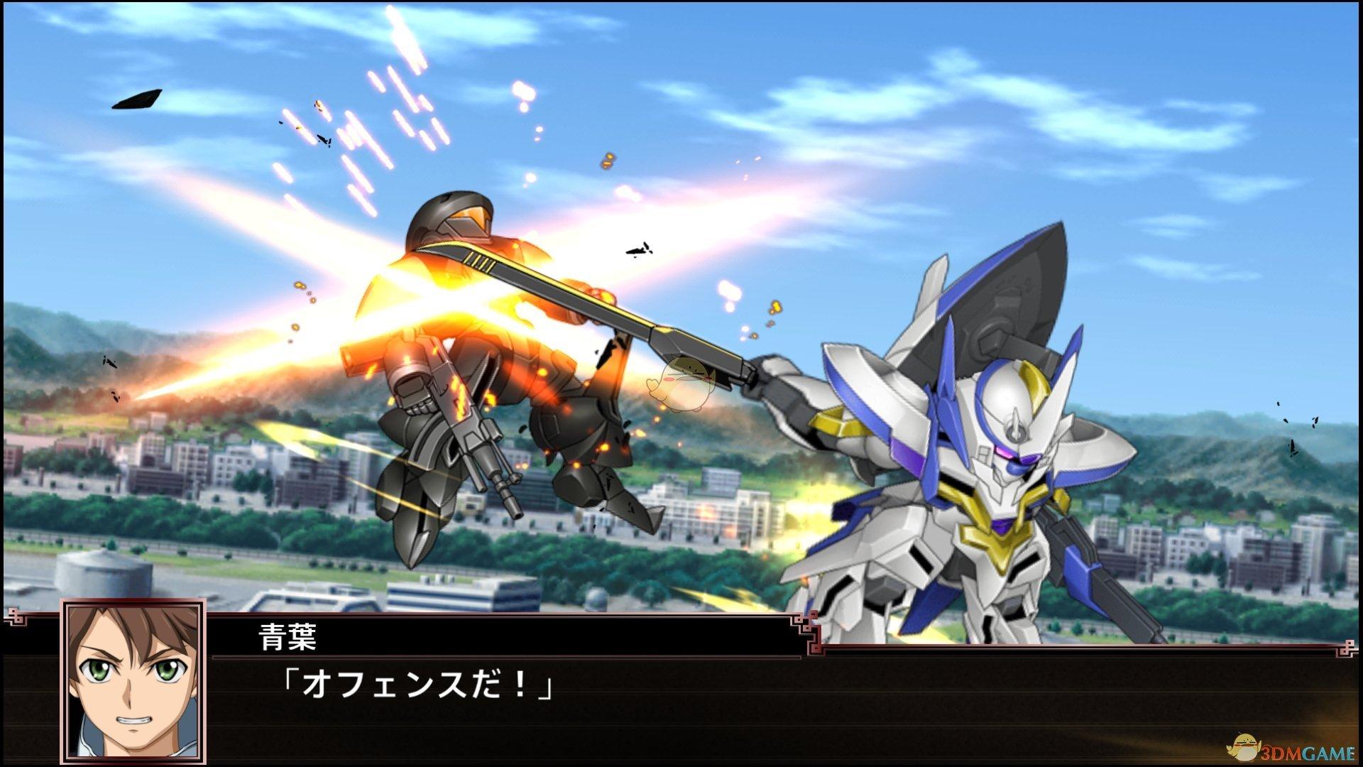《超级机器人大战X》第36话决战密斯路基皇国SR攻略