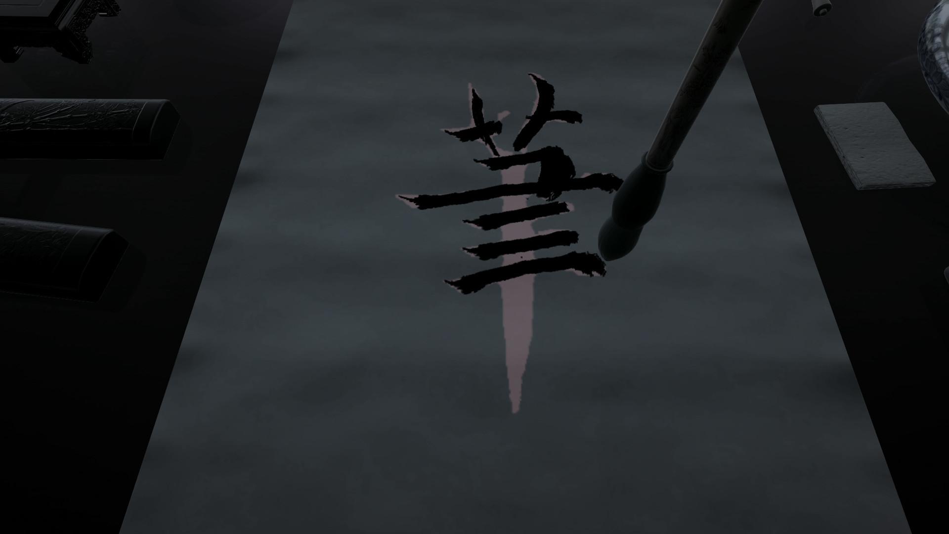 模拟游戏《毛笔模拟器》上架Steam 2月1日发售