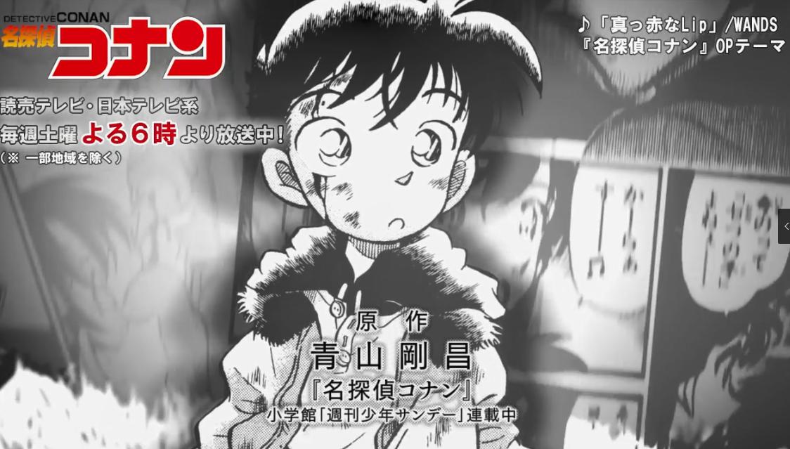 《名侦探柯南》官方油管开通!特别纪念柯南热舞动画公开