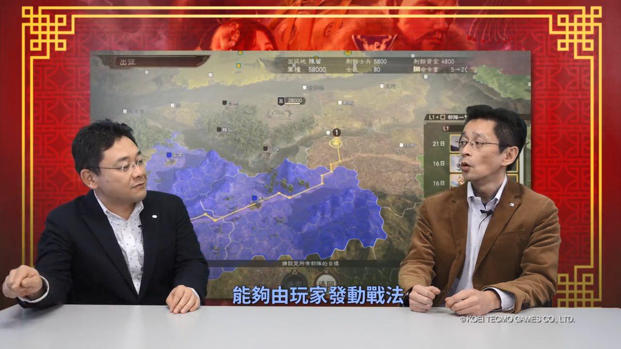 《三国志14》开发者日志第五章 部分武将固有战法公开