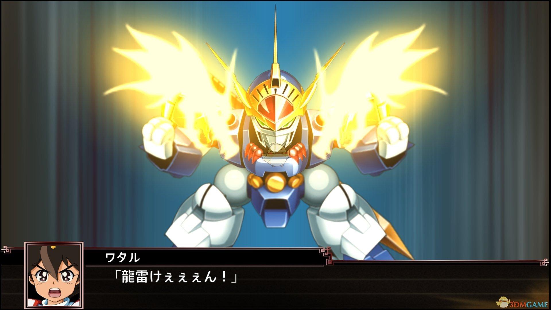 《超级机器人大战X》毕亚雷斯/陶德入队方法分享