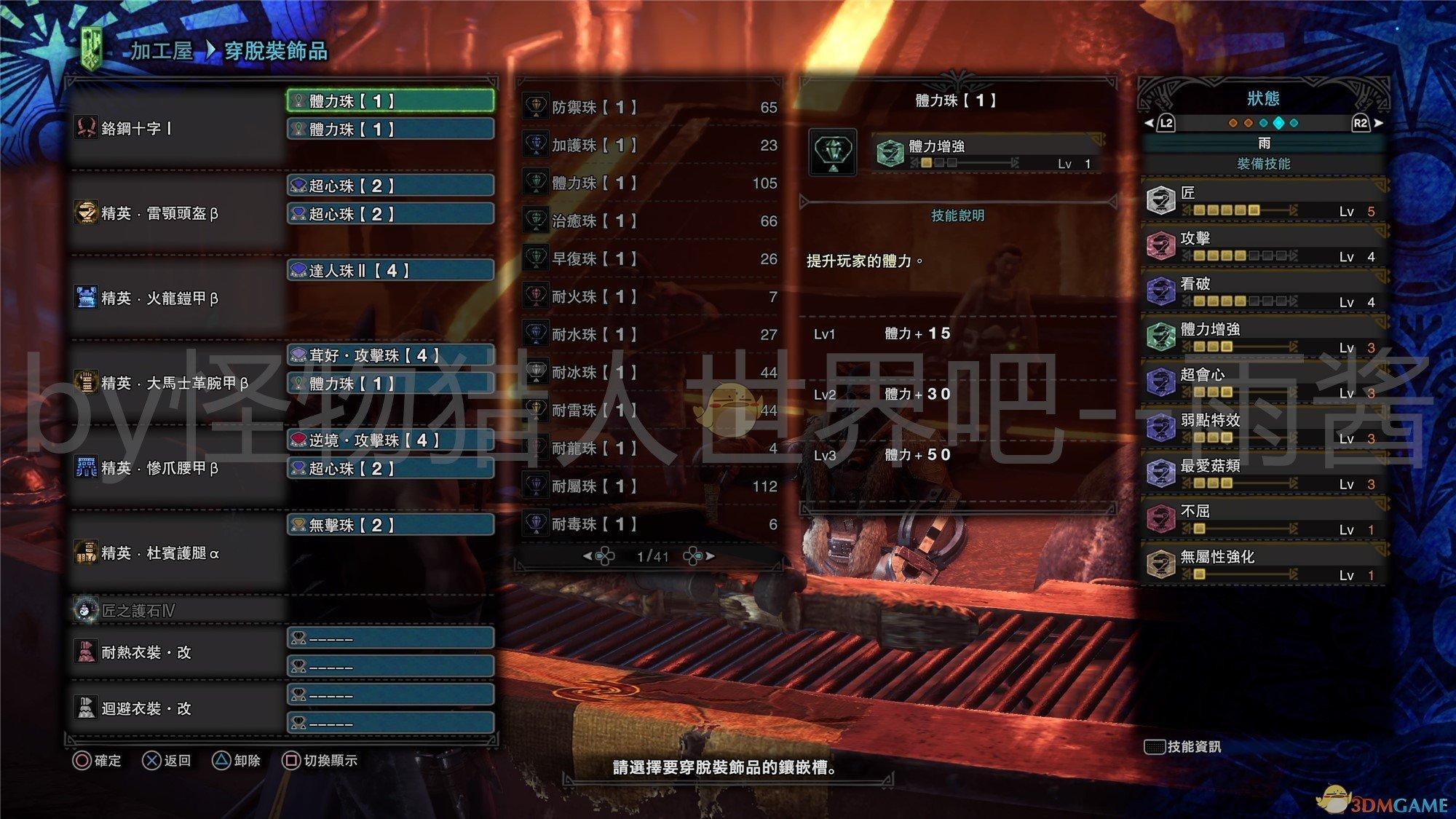 《怪物猎人:世界》冰原DLC双刀开荒全装备搭配推荐