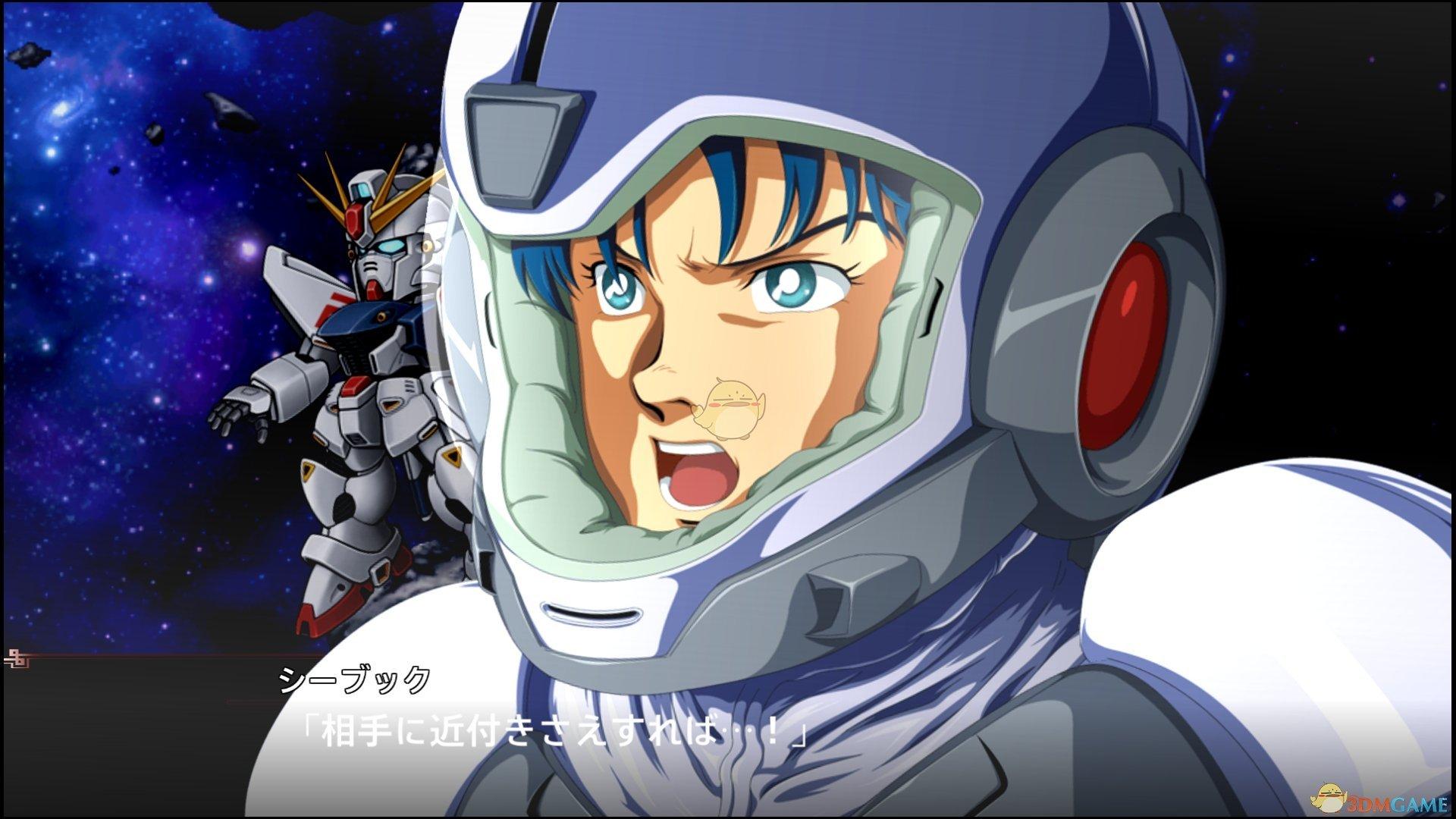 《超级机器人大战X》α阿基尔入队方法分享