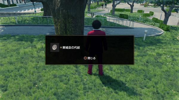 《如龍7》新細節詳解 多種《勇者斗惡龍》要素上線