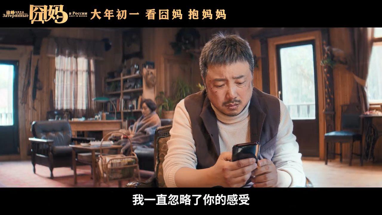 徐峥《囧妈》公开袁泉特辑 主创讲解影片情感故事