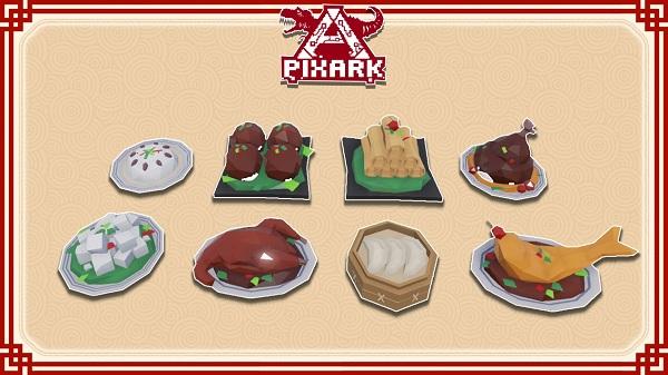 打年兽,揍炎魔《PixARK(方块方舟)》春节版本把新年玩儿的异常火爆
