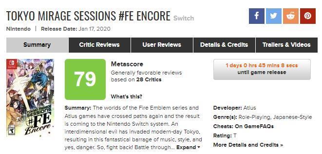 《幻影异闻录♯FE Encore》媒体评分已解禁