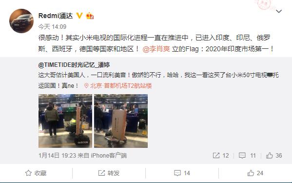 中国电视市场销量冠军 老外跑到中国来买小米电视