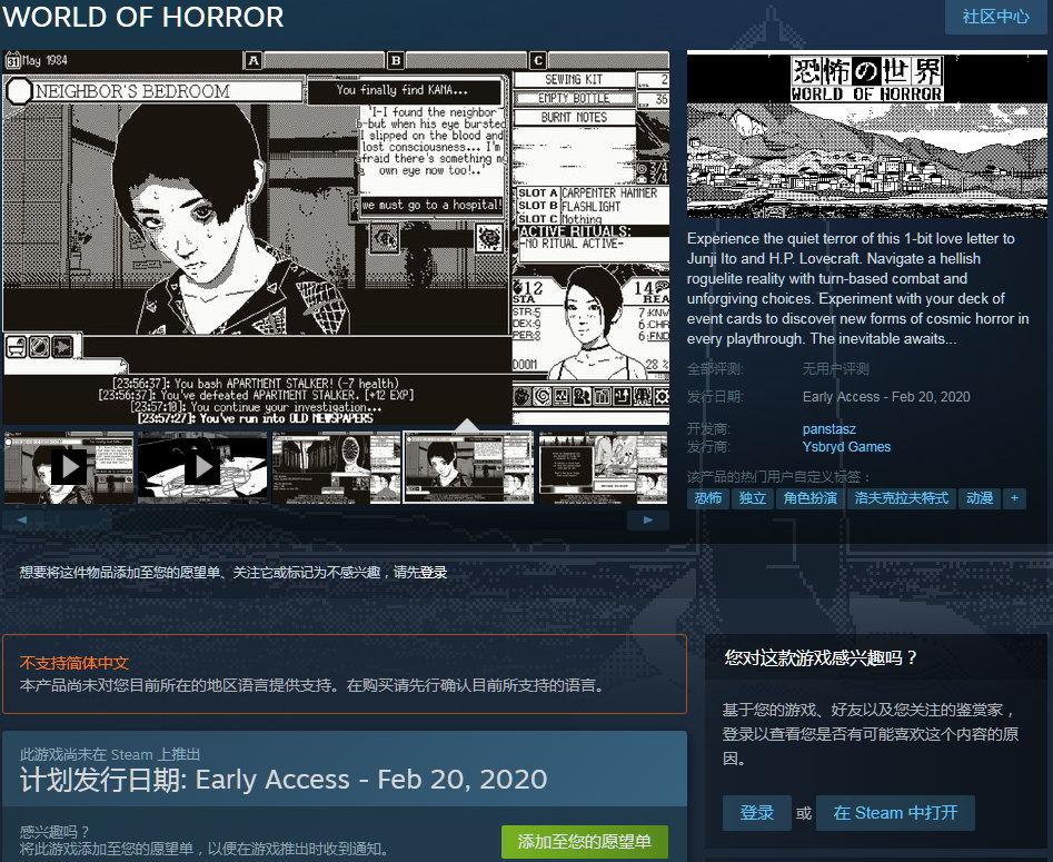 3DM晚报|赛博朋克2077延期 博德之门3下月底发新情报