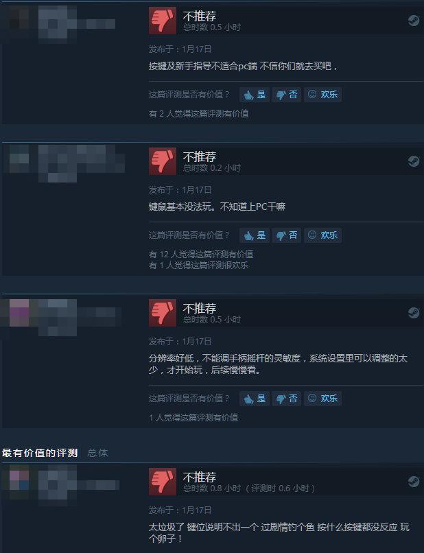《龙珠Z:卡卡罗特》Steam多半好评 童年情怀回来了
