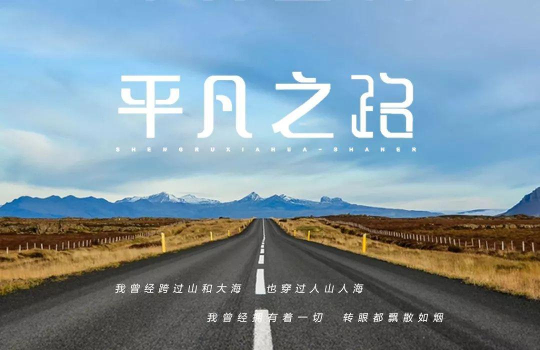 周末虚度指南:《三国志14》与《如龙7》怎么选?