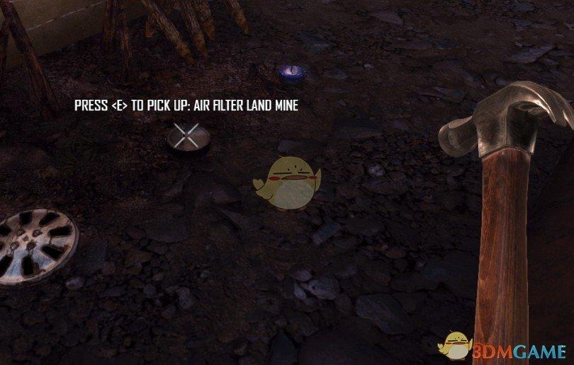 《七日杀》可拾取地雷陷阱MOD