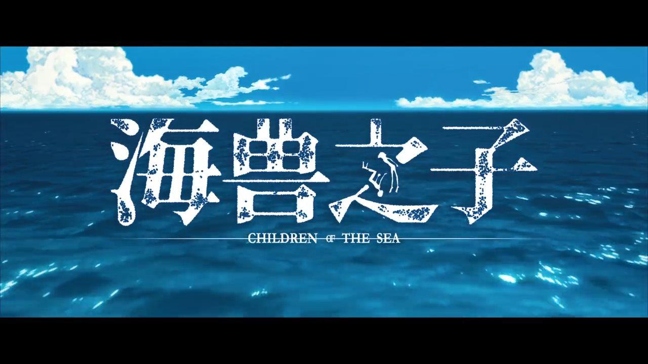 《海兽之子》公布中国版预告 曾获奥斯卡行画长片挑名
