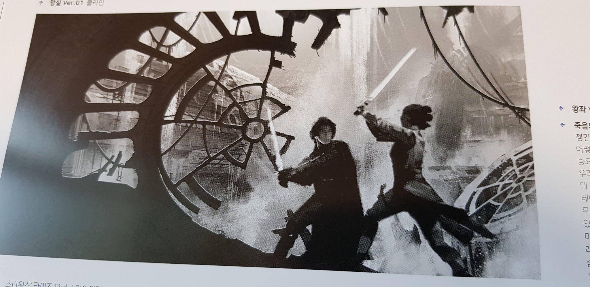 《星战9》未采用原案曝光!克苏鲁西斯大师与暗黑蕾伊