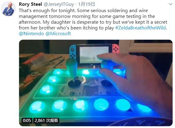 天使微笑值得一切 老父亲借助Xbox无障碍控制器让女儿畅玩《塞尔达》