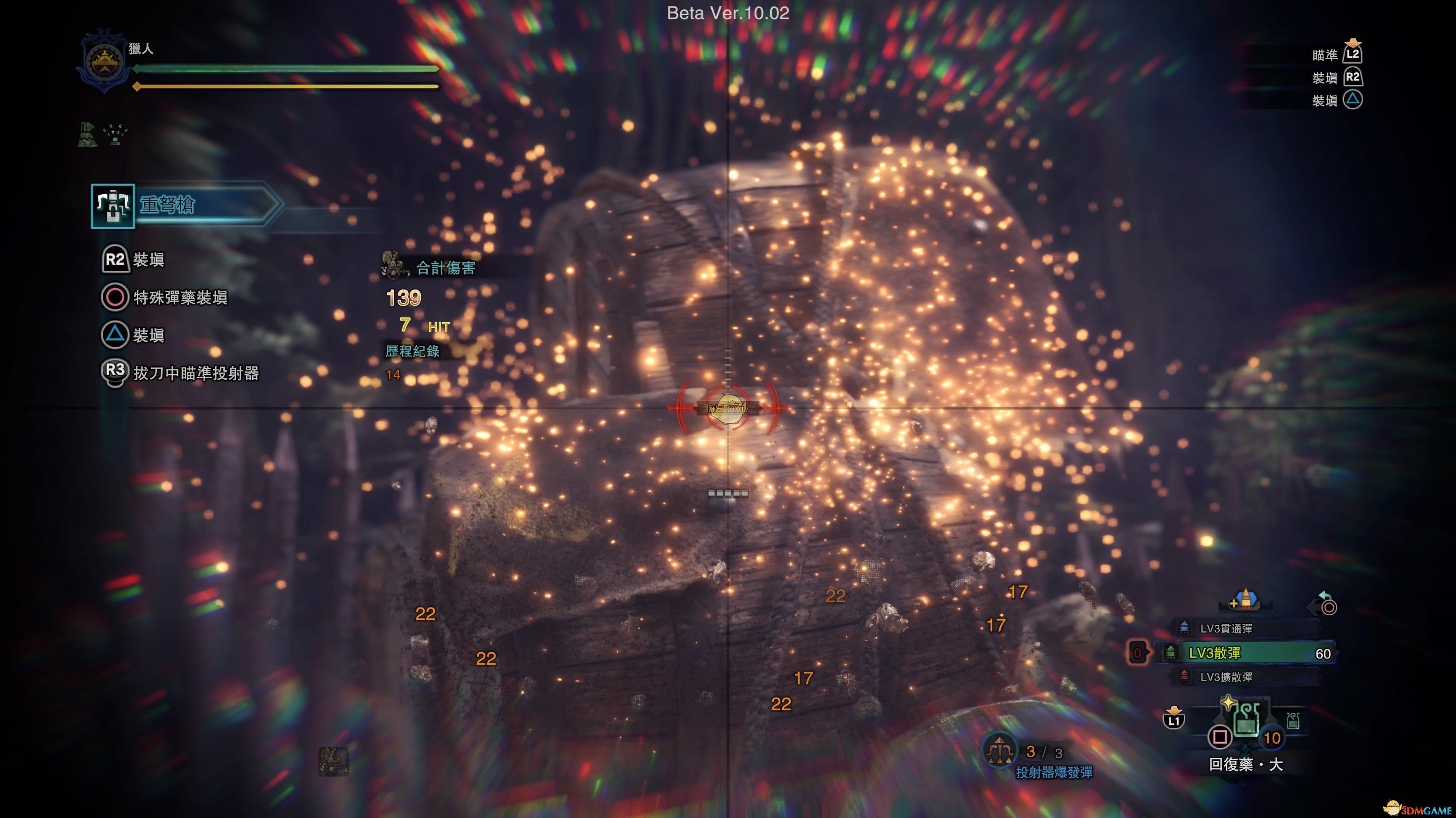 《怪物猎人:世界》重弩超级会心镜零件使用心得分享