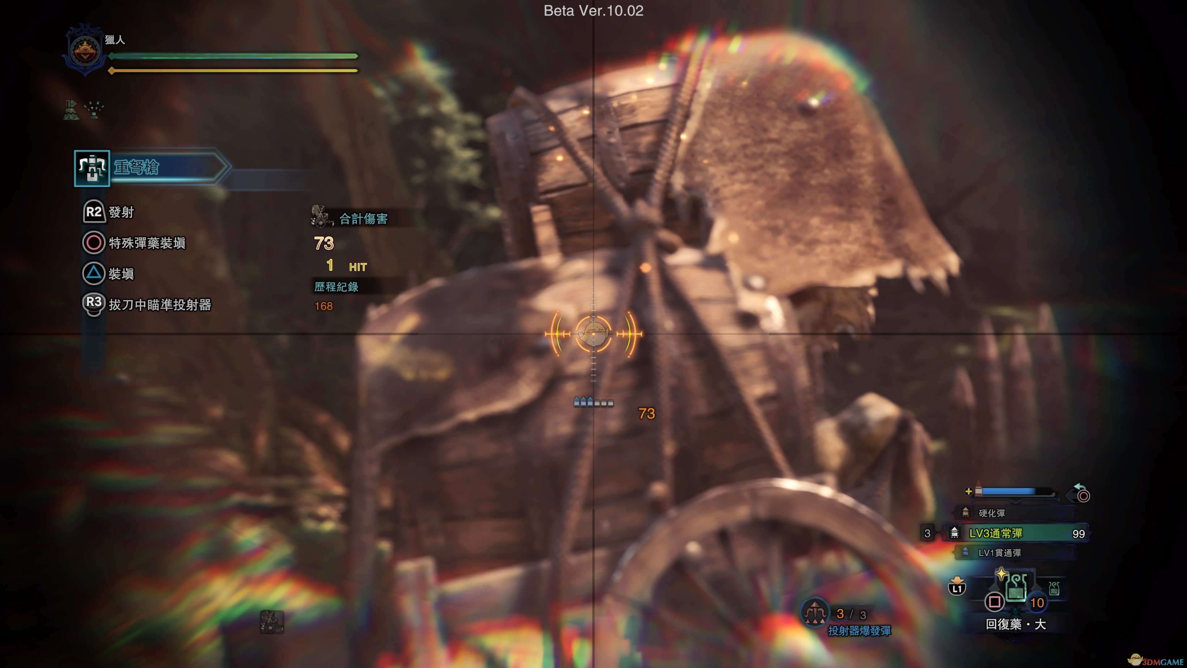 《怪物猎人:世界》重弩超级会心镜零件使用注意事项分享