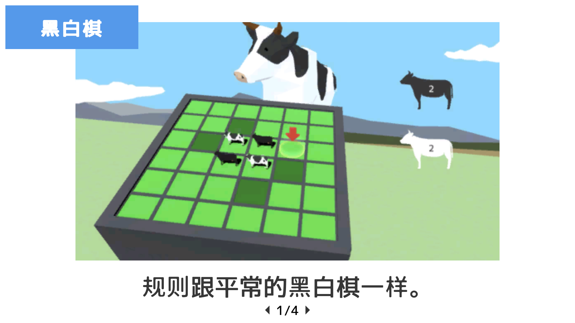 横冲直撞的野鹿,成了新动物模拟游戏的主角